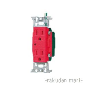 パナソニック WN13185RK (10個セット) フルカラー医用埋込アース付ダブルコンセント