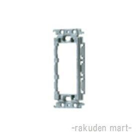 パナソニック WTF3710K (10個セット) 埋込絶縁コンセント取付枠