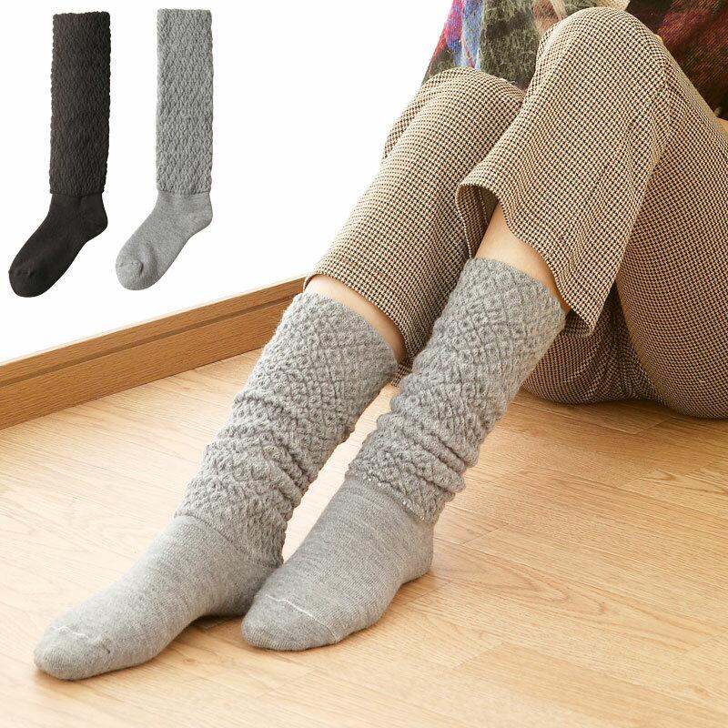 暖かい靴下 ふわふわぽかぽか快適 靴下 足首ウォーマー 遠赤外線繊維あったか靴下 防寒靴下 くつ下 遠赤外線 冷えとり靴下 冷え取り靴下