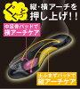 Insoles insoles [Katsuno expression fun walking man Saul, P19Jul15