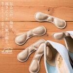 【靴ずれ防止パッド靴擦れかかと靴サイズ調整中敷き】[LaFootかかとクッション8枚セット][4点までメール便対応]