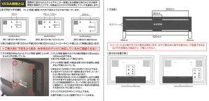 山崎実業スマート配線隠しテレビ裏収納ラックブラック4484