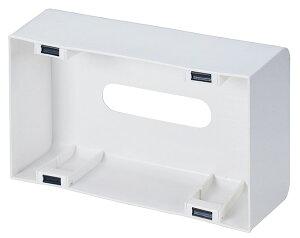 Mag-Onマグネットボックスティッシュホルダーホワイト(ティッシュケース)