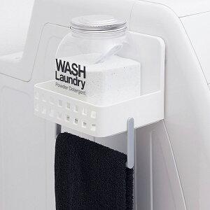 Mag-On 洗剤ラック 吸盤付き ホワイト ( タオル掛け付き 小物入れ )