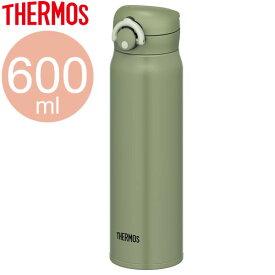 サーモス 水筒 真空断熱ケータイマグ 600ml カーキ(KKI) JNR-601
