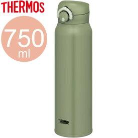 サーモス 水筒 真空断熱ケータイマグ 750ml カーキ(KKI) JNR-751