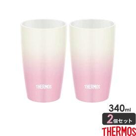 サーモス 真空断熱タンブラー 陶器調 340ml ピンクグラデーション(PK-G) ×同色2個セット JDM-340 | THERMOS おしゃれ かわいい 陶器風 ステンレス ギフト プレゼント ペア