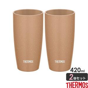 サーモス 真空断熱タンブラー 陶器調 420ml ベージュ(BE) ×同色2個セット JDM-420 | THERMOS おしゃれ かわいい 陶器風 ステンレス ギフト プレゼント ペア コーヒータンブラー