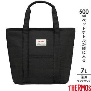 サーモス 保冷ランチバッグ 7L ブラック(BK) REW-007 | THERMOS 弁当 バッグ おしゃれ 無地 シンプル 大きめ 水筒が入る 保冷バッグ 弁当入れ 持ち運び 洗える ポケット付き 断熱