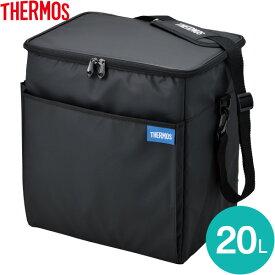 サーモス クーラーバッグ ソフトクーラー 20L ブラック(BK) REQ-020 | THERMOS 保冷バッグ メンズ 大容量 大型 大きめ 強力 保冷 肩掛け 丈夫 断熱 クーラーバック 保冷バック