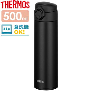 サーモス 水筒 食洗機対応 真空断熱ケータイマグ 500ml ブラック(BK) JOK-500 | THERMOS 軽量 コンパクト ステンレス 携帯マグ マグボトル 保温 保冷 直飲み 子供 大人 キッズ