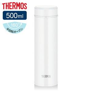 サーモス 水筒 真空断熱ケータイマグ 500ml マットホワイト(MTWH) JOG-500 | THERMOS 保温 保冷 ステンレス 軽量 携帯マグ マグボトル 直飲み 0.5L 2020 秋冬