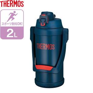 サーモス 水筒 真空断熱スポーツジャグ 2L ネイビーレッド FFV-2001 | THERMOS 大容量 2リットル ジャグ 保冷 スポーツ ステンレス 軽量 直飲み スポーツドリンク対応 冷たい 部活