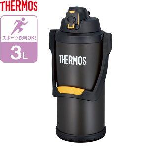 サーモス 水筒 真空断熱スポーツジャグ 3L ブラックオレンジ FFV-3001 | THERMOS 大容量 ジャグ 3リットル 保冷 スポーツ ステンレス 軽量 直飲み スポーツドリンク対応 冷たい 部活