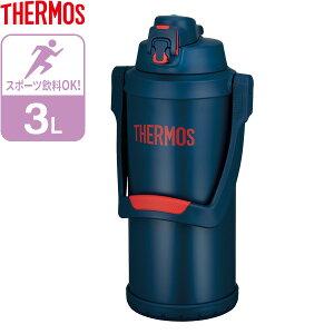 サーモス 水筒 真空断熱スポーツジャグ 3L ネイビーレッド FFV-3001 | THERMOS 大容量 ジャグ 3リットル 保冷 スポーツ ステンレス 軽量 直飲み スポーツドリンク対応 冷たい 部活