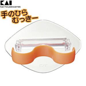 貝印 kai housewares 手のひらコンパクトピーラー DH2087 | 日本製 ピーラー 皮むき 皮むき器 手のひら 簡単 野菜 スライス 安全
