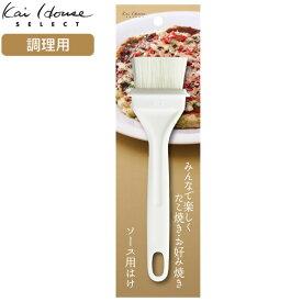 貝印 Kai House SELECT 塗り刷毛(調理) DH7365   はけ ハケ 調理 ソース 醤油 タレ 調理用 塗る 塗布 お好み焼き 照り焼き 毛足2.5cm アクリル製