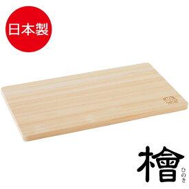 ひのき まな板 桧 うす型まな板 M 42×24cm ( 日本製 木 カッティングボード )