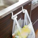 山崎実業 レジ袋&タオルハンガー プレート ホワイト ( 白 キッチン フック )