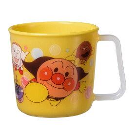 アンパンマン マグカップ イエロー ( 子供用 コップ プラスチック )