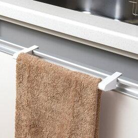 キッチン タオル掛け ライン取っ手対応ドア用 伸縮 タオルバー ( タオルハンガー )