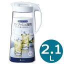 冷水筒 2.1L ドリンクビオ ホワイト 2100 ( 水差し ピッチャー )