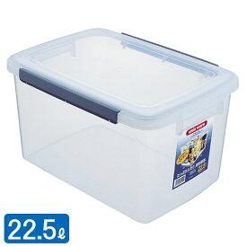 保存容器 ユニックス ウィル キッチンボックス 22.5L ネイビー NF-55 | キッチンストッカー 食品収納 密閉 保存ケース
