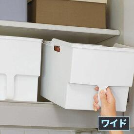 キッチン収納ケース 吊り戸棚 収納 ボックス 白 ワイド F40001