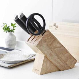 貝印 kai House SELECT 包丁スタンド 木製ナイフブロック AP5321
