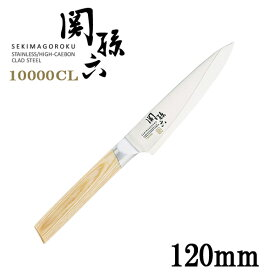 貝印 関孫六 包丁 ペティナイフ 120mm AE5251