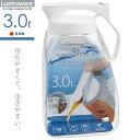 麦茶ポット タテヨコ・ワンプッシュピッチャー 3L K-1289   耐熱 横置き 洗いやすい 冷水筒 麦茶入れ 野菜室 広口 日…