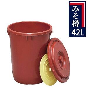 みそ樽 トンボ みそ樽 42型 42L ブラウン | 味噌容器 味噌保存 みそ作り 自家製