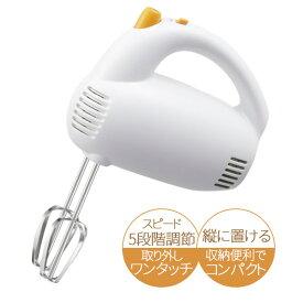 貝印 電動ハンドミキサー DL-0501