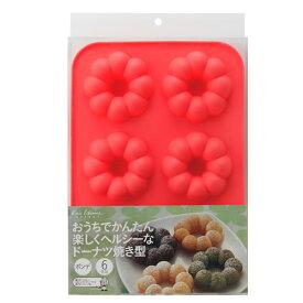 ドーナツ型 貝印 シリコン ポンデ型 6個取り kai House SELECT