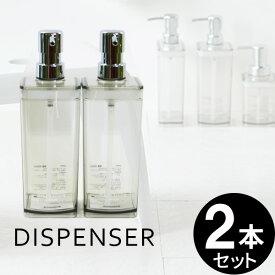 ディスペンサー レギュラー グレー 2個セット ( シャンプー ソープディスペンサー 詰め替えボトル )