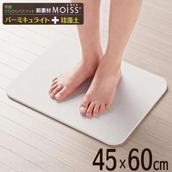 バスマット 瞬乾力バスマット L 45×60 ( 珪藻土 バーミキュライト )