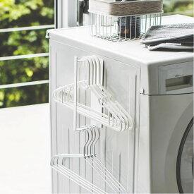 山崎実業 ハンガー収納 タワー マグネット洗濯ハンガー収納ラック S ホワイト | 収納フック 洗濯機横 ランドリー収納 マグネット