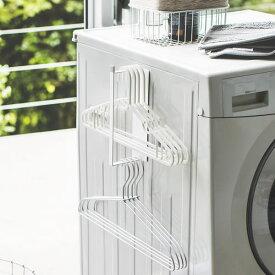 山崎実業 ハンガー 収納 プレート マグネット洗濯ハンガー収納ラック S ホワイト   ランドリー ラック 収納 洗濯機 磁石 隙間収納 バスブーツ 掃除用品 整理 おしゃれ