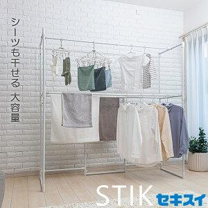 部屋干し スタンド セキスイ ランドリースタンド ホワイト STIK-P5W | 洗濯物干し 室内 折りたたみ おしゃれ 大容量 シンプル スリム スマート 白 物干しスタンド コンパクト 屋内