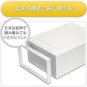 天馬フィッツケース(ワイド)【お買い得3個セット】