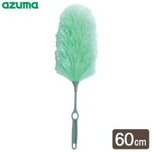 ダスター エレキャッチスター60 グリーン AG671 | はたき 静電気 ホコリ ハタキ ほこり 取り 化学繊維 掃除