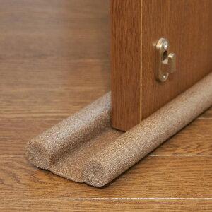 すきま風ストッパー室内ドア用ブラウン