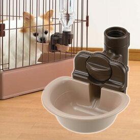 ペット 水飲み リッチェル ウォーターディッシュ ブラウン S ( 給水器 水飲み皿 ペットボトル )