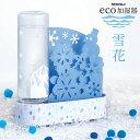 自然気化式加湿器 セキスイ うるおい 雪花 Tブルー ULY-YB-TB | 加湿 エコ ペーパー 卓上 おしゃれ 積水
