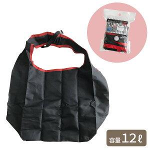 エコバッグ 携帯用 厚手マイバッグ (ブラック×赤フチ) 60260 | レジ袋 折りたたみ コンビニバッグ 軽量 ショッピングバッグ 厚手 コンパクト コンパクト 小さい シンプル マチつき ボタン止