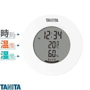 タニタ デジタル 温湿度計 ホワイト TT-585 | おしゃれ 温度計 湿度計 マグネット 付く 置き 時計 コンパクト 丸型 丸い インテリア 快適度 電池 磁石