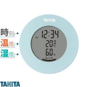 タニタ デジタル 温湿度計 ライトブルー TT-585 | おしゃれ 温度計 湿度計 マグネット 付く 置き 時計 コンパクト 丸型 丸い インテリア 快適度 電池 磁石