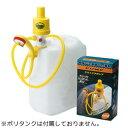 タカギ シャワー 携帯シャワー アウトドアポンプ A-122 | 持ち運び 簡易シャワー シャワーポンプ 屋外 シャワー