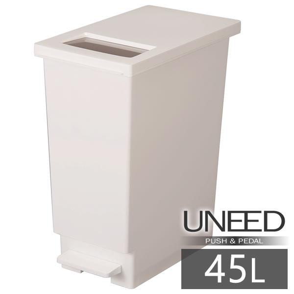 ごみ箱 ユニード プッシュ&ペダル 45L ホワイト ( ゴミ箱 ダストボックス ペール )