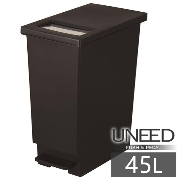 ごみ箱 ユニード プッシュ&ペダル 45L ブラック ( ゴミ箱 ダストボックス ペール )